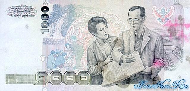 http://homonumi.ru/pic/n/Thailand/P-92-b.jpg