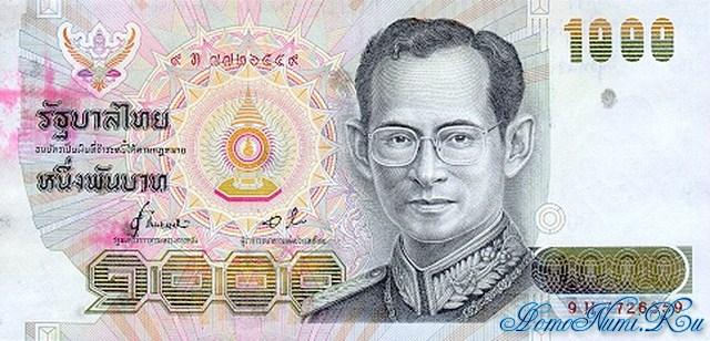http://homonumi.ru/pic/n/Thailand/P-92-f.jpg