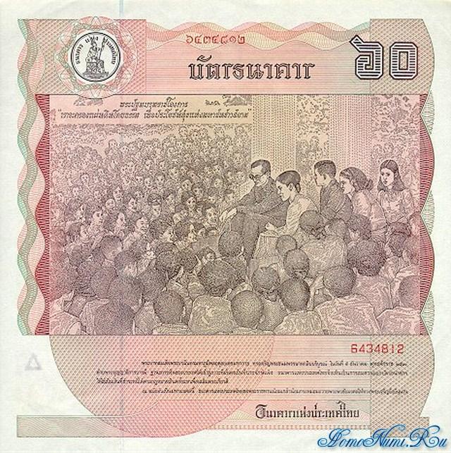 http://homonumi.ru/pic/n/Thailand/P-93-b.jpg