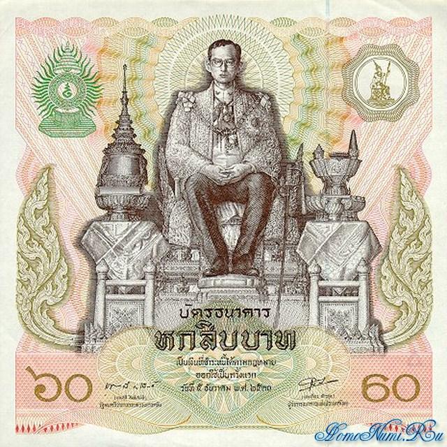 http://homonumi.ru/pic/n/Thailand/P-93-f.jpg