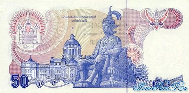 http://homonumi.ru/pic/n/Thailand/P-94-b.jpg