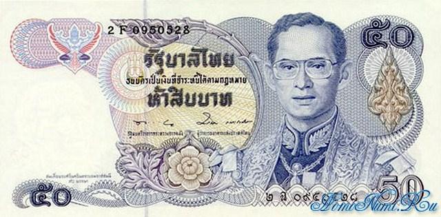 http://homonumi.ru/pic/n/Thailand/P-94-f.jpg