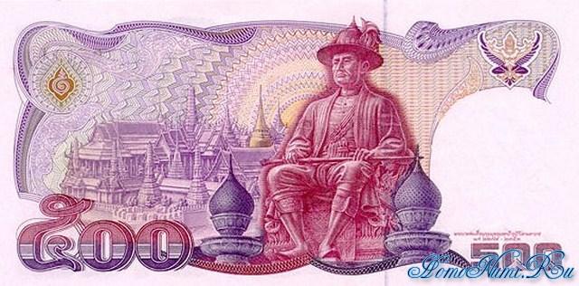 http://homonumi.ru/pic/n/Thailand/P-95-b.jpg