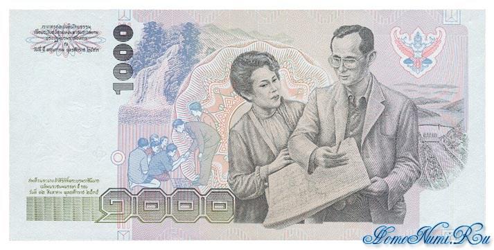 http://homonumi.ru/pic/n/Thailand/P-96-b.jpg