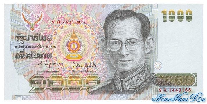http://homonumi.ru/pic/n/Thailand/P-96-f.jpg