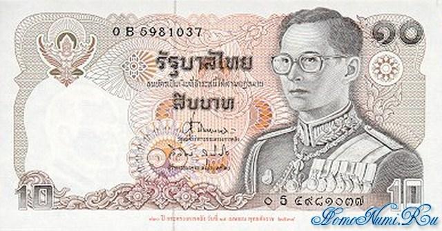 http://homonumi.ru/pic/n/Thailand/P-98-f.jpg
