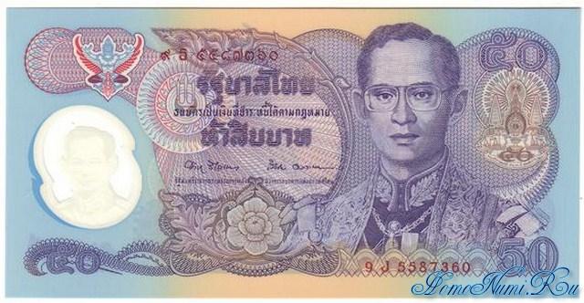 http://homonumi.ru/pic/n/Thailand/P-99-f.jpg