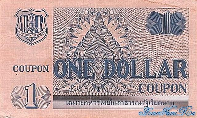 http://homonumi.ru/pic/n/Thailand/P-M21-b.jpg