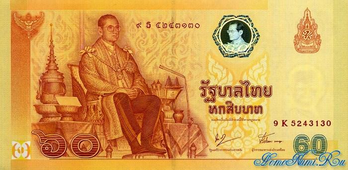 http://homonumi.ru/pic/n/Thailand/P-New-f.jpg