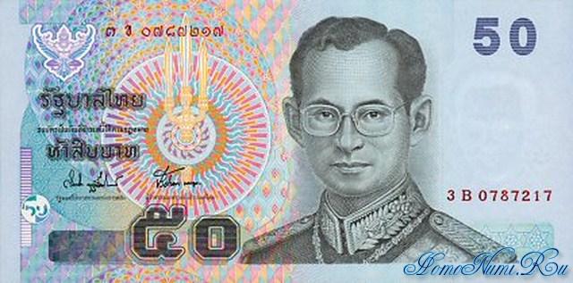 http://homonumi.ru/pic/n/Thailand/P-New1-f.jpg