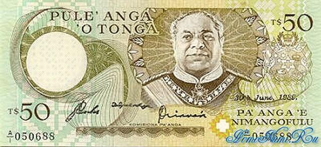 http://homonumi.ru/pic/n/Tonga/P-24b-f.jpg