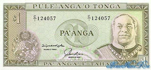http://homonumi.ru/pic/n/Tonga/P-25-f.jpg