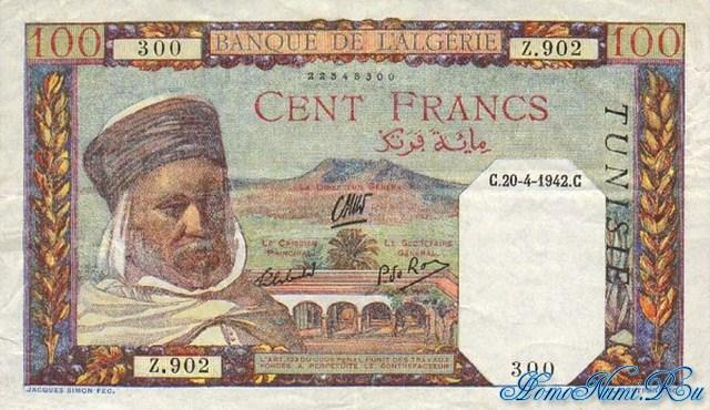 http://homonumi.ru/pic/n/Tunisia/P-13b-f.jpg