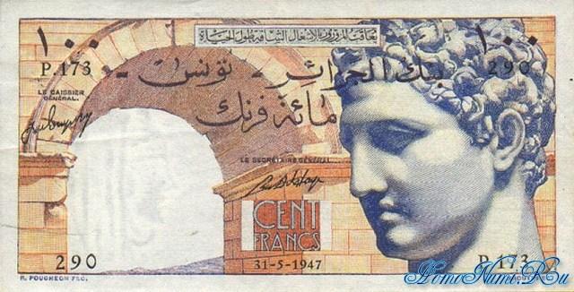 http://homonumi.ru/pic/n/Tunisia/P-24-f.jpg