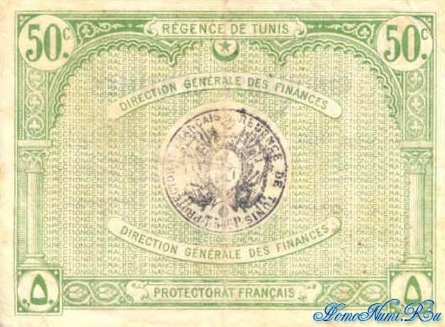 http://homonumi.ru/pic/n/Tunisia/P-48-b.jpg