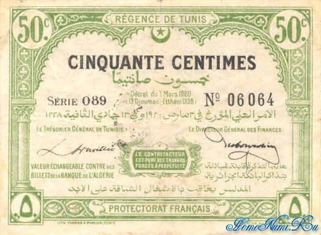 http://homonumi.ru/pic/n/Tunisia/P-48-f.jpg