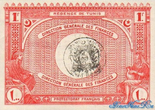 http://homonumi.ru/pic/n/Tunisia/P-49-b.jpg