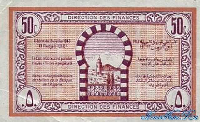 http://homonumi.ru/pic/n/Tunisia/P-54-b.jpg