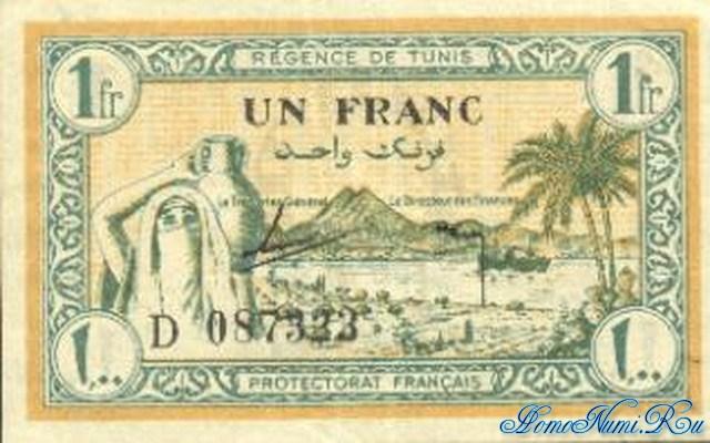 http://homonumi.ru/pic/n/Tunisia/P-55-f.jpg