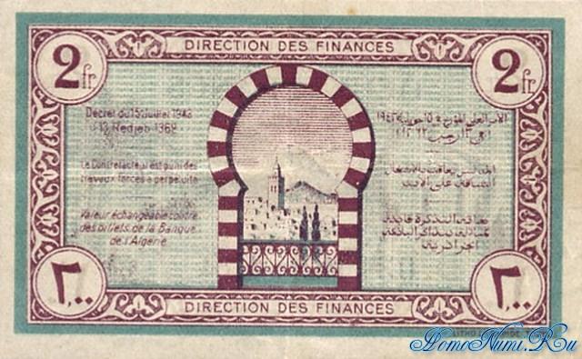 http://homonumi.ru/pic/n/Tunisia/P-56-b.jpg
