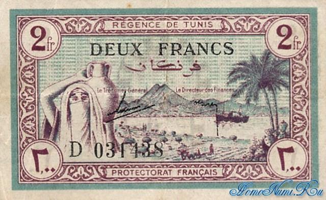 http://homonumi.ru/pic/n/Tunisia/P-56-f.jpg