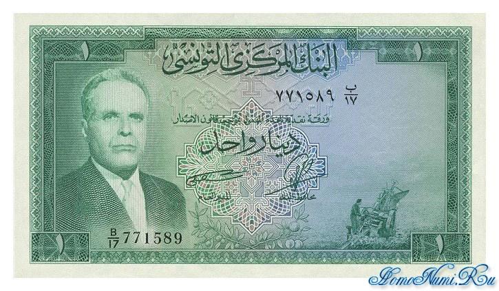 http://homonumi.ru/pic/n/Tunisia/P-58-f.jpg
