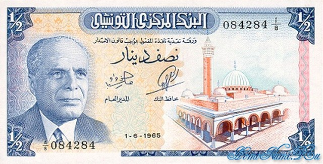 http://homonumi.ru/pic/n/Tunisia/P-62-f.jpg