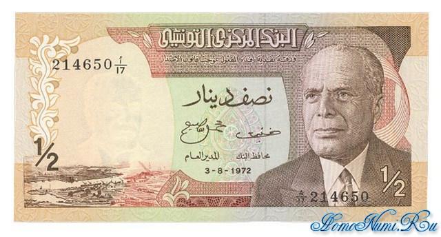 http://homonumi.ru/pic/n/Tunisia/P-66-f.jpg