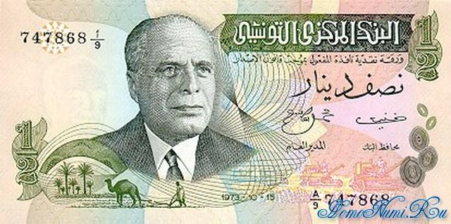 http://homonumi.ru/pic/n/Tunisia/P-69-f.jpg