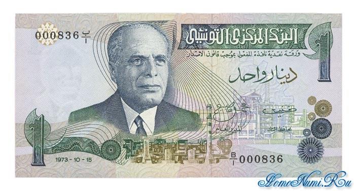 http://homonumi.ru/pic/n/Tunisia/P-70-f.jpg