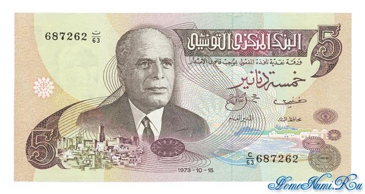 http://homonumi.ru/pic/n/Tunisia/P-71-f.jpg