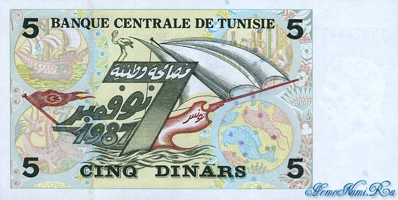 http://homonumi.ru/pic/n/Tunisia/P-86-b.jpg