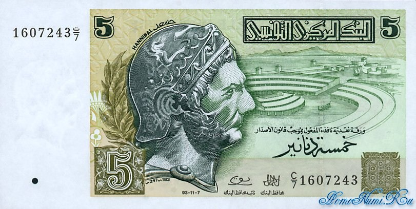 http://homonumi.ru/pic/n/Tunisia/P-86-f.jpg