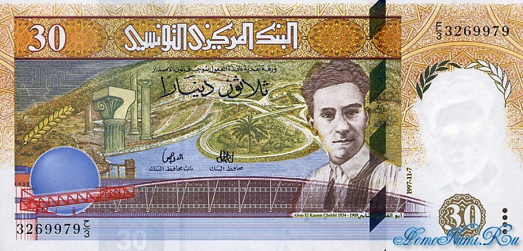 http://homonumi.ru/pic/n/Tunisia/P-89-f.jpg