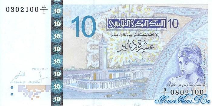 http://homonumi.ru/pic/n/Tunisia/P-New2-f.jpg
