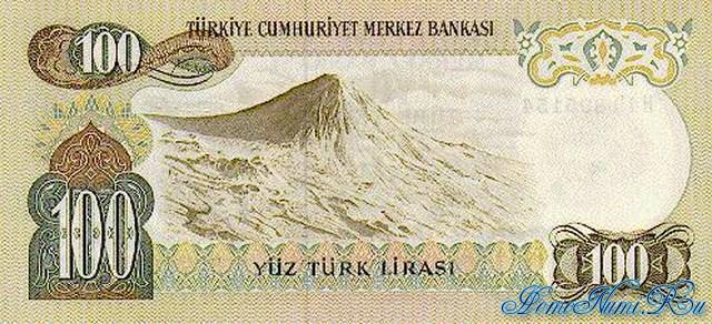http://homonumi.ru/pic/n/Turkey/P-189-b.jpg
