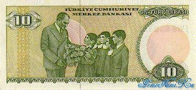 http://homonumi.ru/pic/n/Turkey/P-192-b.jpg