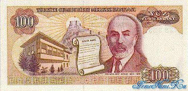 http://homonumi.ru/pic/n/Turkey/P-194a-b.jpg