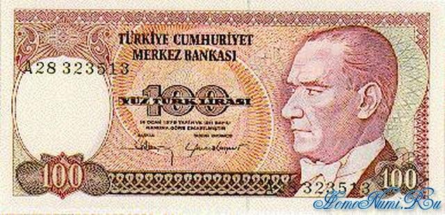 http://homonumi.ru/pic/n/Turkey/P-194a-f.jpg