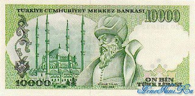http://homonumi.ru/pic/n/Turkey/P-199-b.jpg