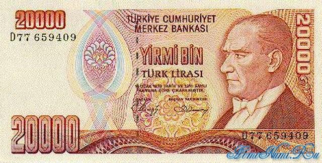http://homonumi.ru/pic/n/Turkey/P-201-f.jpg