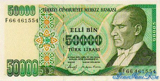 http://homonumi.ru/pic/n/Turkey/P-203-f.jpg