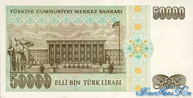 http://homonumi.ru/pic/n/Turkey/P-204-b.jpg