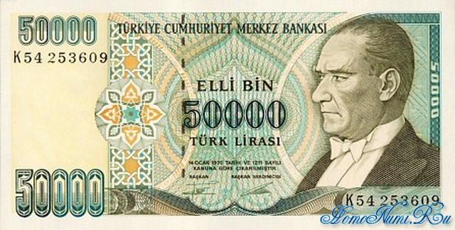 http://homonumi.ru/pic/n/Turkey/P-204-f.jpg