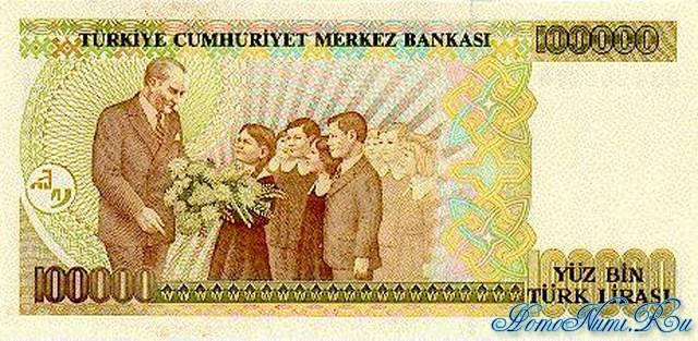 http://homonumi.ru/pic/n/Turkey/P-205-b.jpg