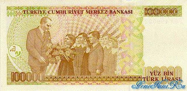 http://homonumi.ru/pic/n/Turkey/P-206-b.jpg