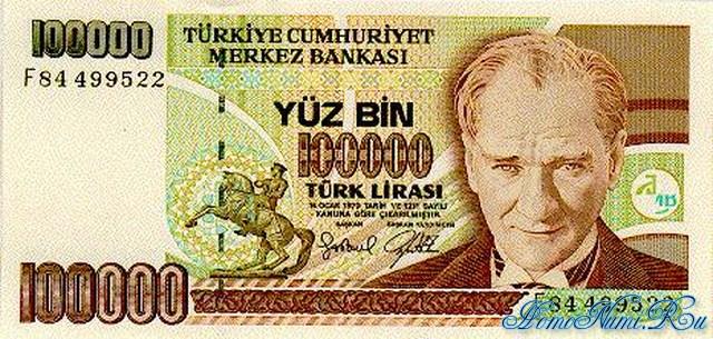 http://homonumi.ru/pic/n/Turkey/P-206-f.jpg