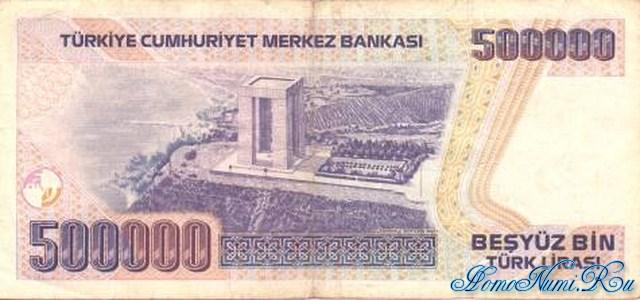 http://homonumi.ru/pic/n/Turkey/P-208-b.jpg