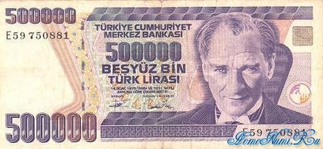 http://homonumi.ru/pic/n/Turkey/P-208-f.jpg