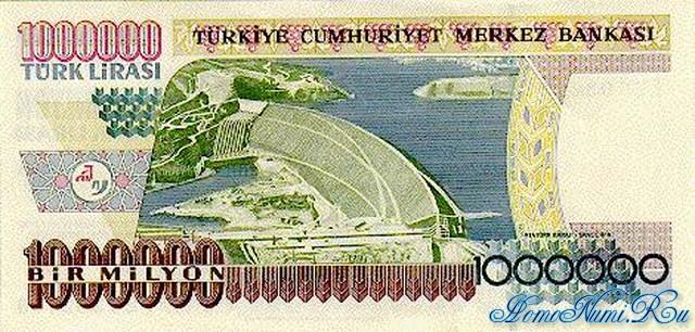 http://homonumi.ru/pic/n/Turkey/P-209-b.jpg